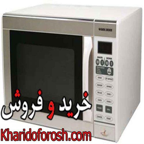 عمر-مفید-وسایل-خانه-چقدر-است؟