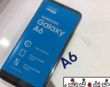 گوشی galexy A6 2018