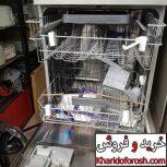 ماشین ظرف شویی