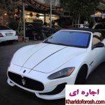 اجاره خودرو عروسِ مازراتی گرند کابریو مدل 2013