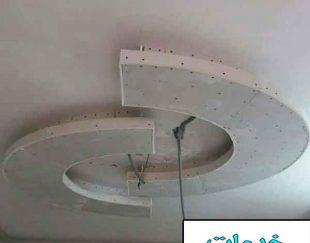کناف،سقف کاذب کار در سرار تهران