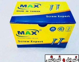 پخش عمده ی پیچ کناف MAX و SSB