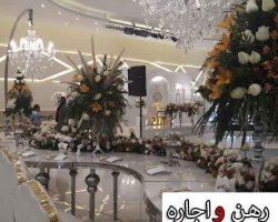 خدمات مجالس تشریفات عروسی باغ تالار