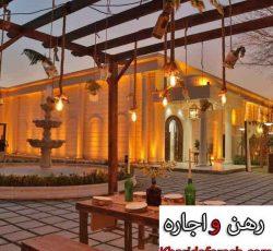 تشریفات عروسی، اجاره باغ و سالن برای مراسم ها