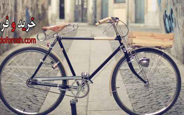 راهنمای خرید دوچرخه خوب؟