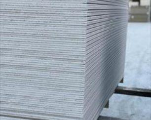 سقف کاذب گچ برگ سازه پیچ تایل سپری