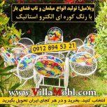 مبلمان باغی ویلایی تاب ریلکسی چتر کبابپز