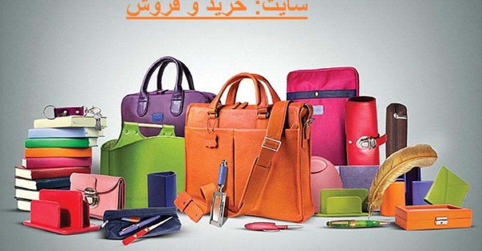 طراحی سایت  آگهی و تبلیغ رایگان