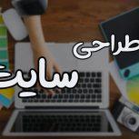 طراحی سایت سئو سایت طراحی وب و بهینه سازی